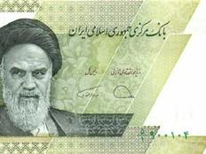 Iran: Zentralbank-Chef entlassen