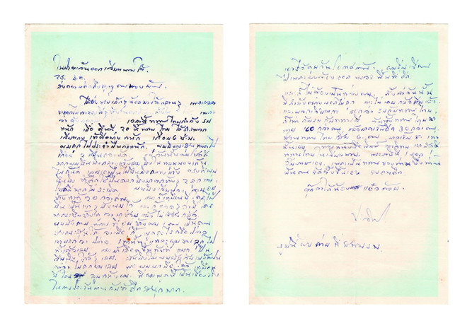 Letters-06.jpg