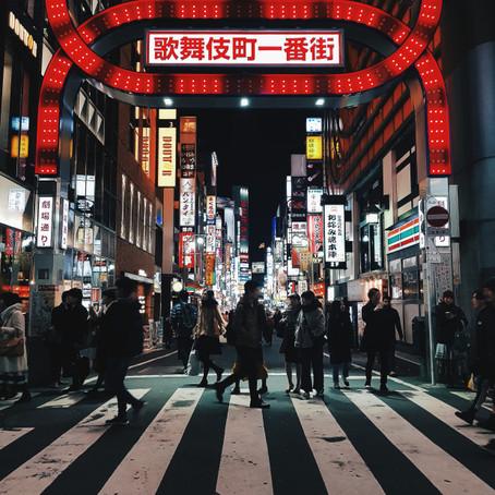 Photo diary: Tokyo, Japan 2018