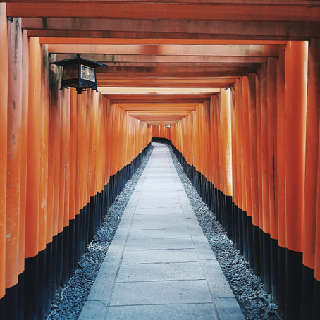 Photo diary: Kyoto, Japan 2018