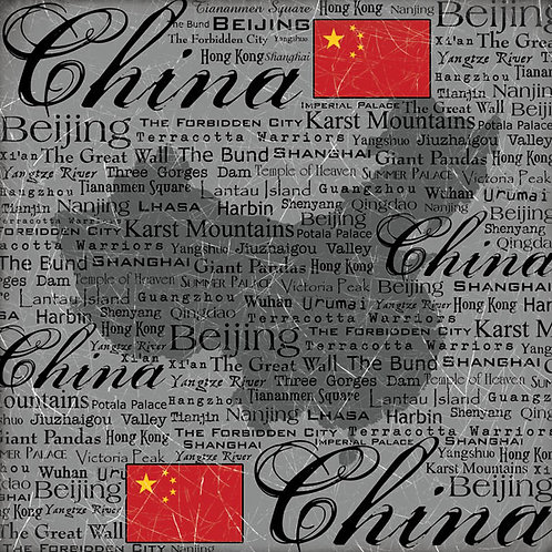 China Scratchy Paper