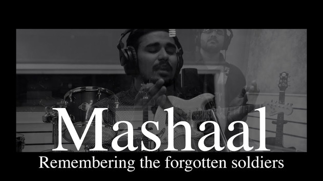 Mashaal | The Joker's Project