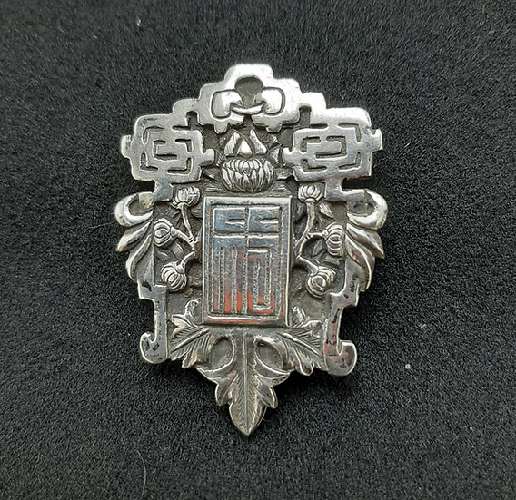 Very high quality Sterling clip pin