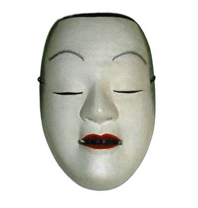 Masque de Semimaru 蝉丸