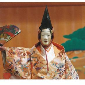 Mes années Japon: les masques de théâtre Nô