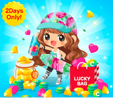 Skater Rose themed clothing and accessories for LINE PLAY app