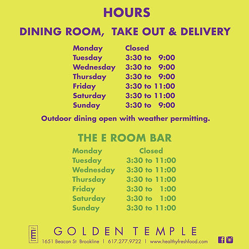 20210730 Summer Hours.png