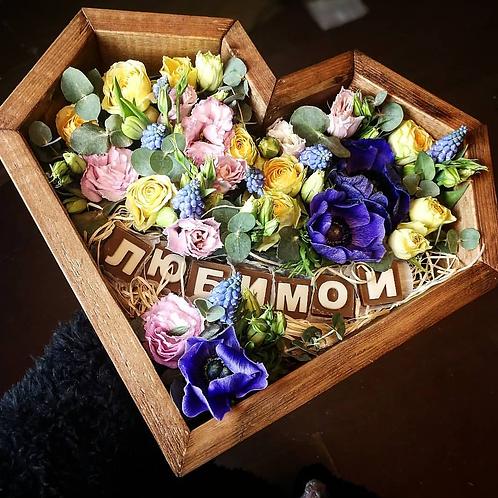 Деревянное сердце с цветами и шоколадным буквами