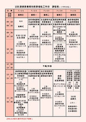 小學_頁面_1.jpg