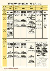 國高中組第二版.jpg