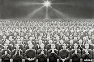 нейропрограммирование сознания человека нлп