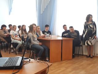 Тренінг з аудиту для учнівської молоді Класичного ліцею та ЗОШ №24