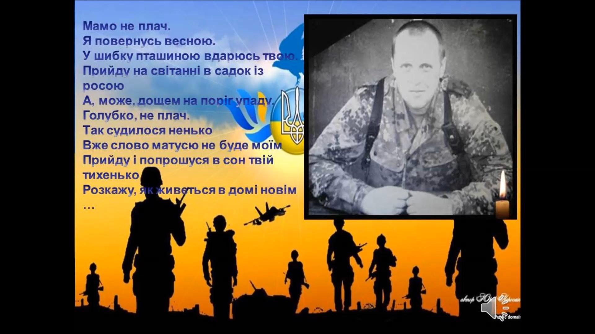 У обіймах війни Дзундза ВС