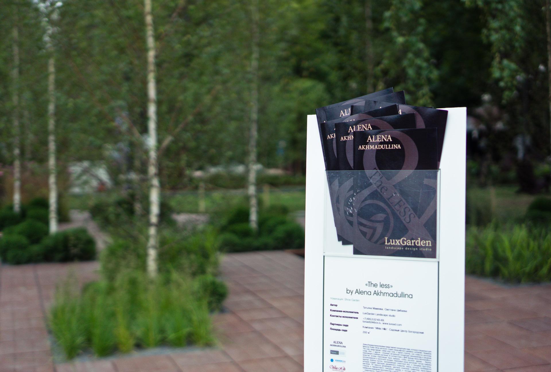 Буклет для выставки.