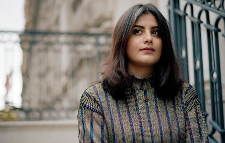 Suudi Arabistan Kadın Hakları Adına protesto Yapan Loujain al-Hathloul'ü 5 Yılık Hapse Mahkum Etti