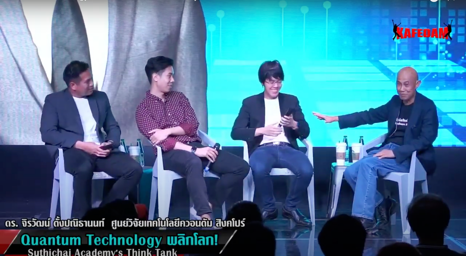 QTFT at Suthichai Live on quantum technologies and their impacts on the society.