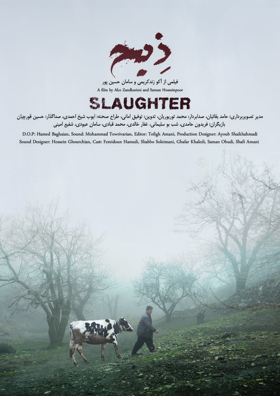 SLAUGHTER - POSTER