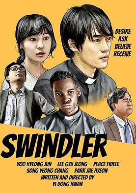 SWINDLER POSTER.jpg