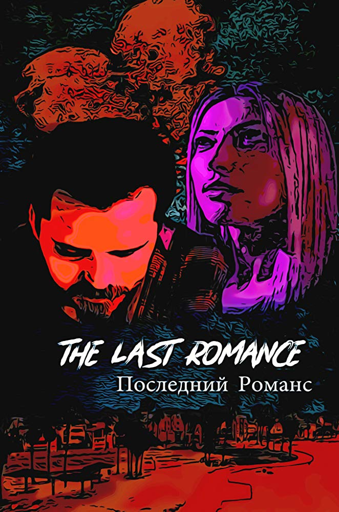 THE LAST ROMANCE - POSTER