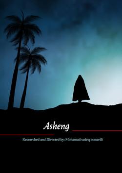 ASHENG-poster