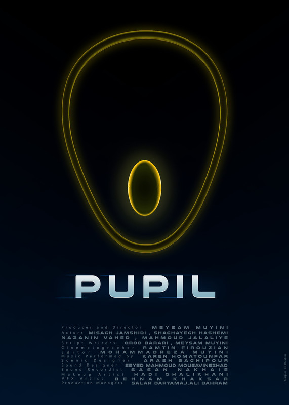 PUPIL - POSTER