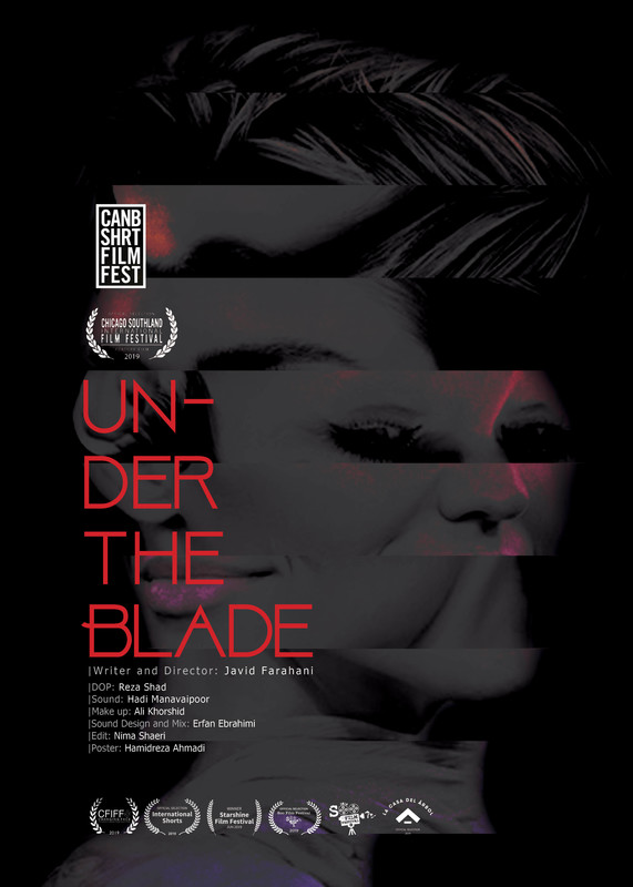 UNDER THE BLADE-poster