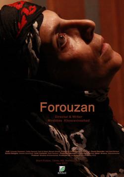 FOROUZAN-poster