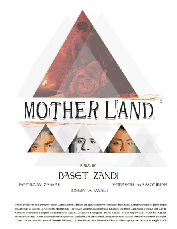 MOTHER LAND POSTER