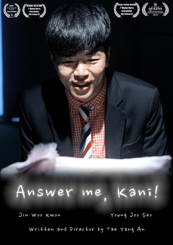 ANSWER ME, KANI! - POSTER