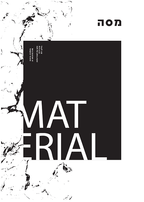 Massa issue #01 - MATERIAL