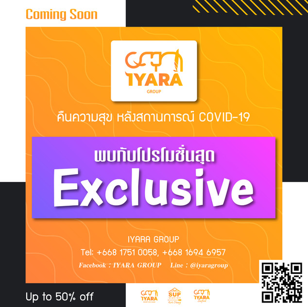 IYARA Price Exclusive-01.jpg