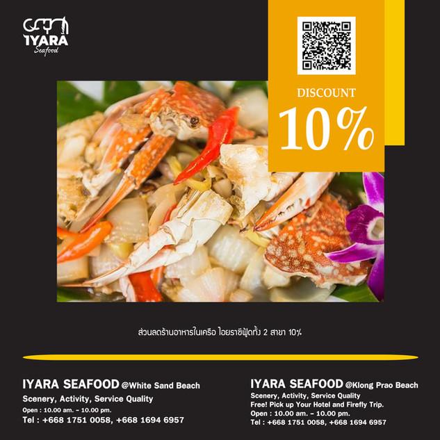 IYARA Seafood 10 per-01.jpg