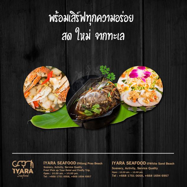 IYARA Seafood all-01.jpg