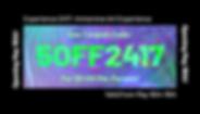 2417_coupon_ad_web-02.png