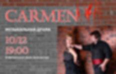 Обложка на сайт.jpg