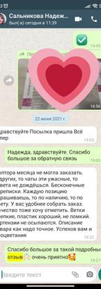 WhatsApp Image 2021-07-18 at 12.44.53.jpeg