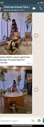 WhatsApp Image 2021-07-18 at 12.43.11.jpeg