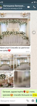WhatsApp Image 2021-07-18 at 12.42.07.jpeg