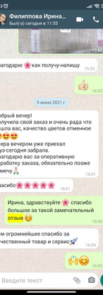 WhatsApp Image 2021-07-18 at 12.43.33.jpeg