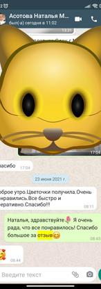 WhatsApp Image 2021-07-18 at 12.45.13.jpeg