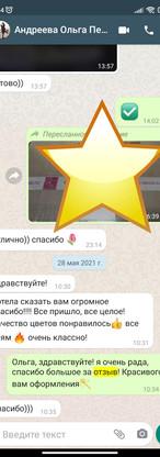 WhatsApp Image 2021-07-18 at 12.42.59.jpeg
