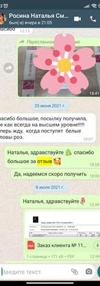 WhatsApp Image 2021-07-18 at 12.46.16.jpeg