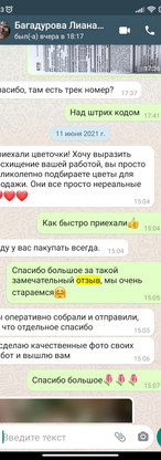 WhatsApp Image 2021-07-18 at 12.43.43.jpeg