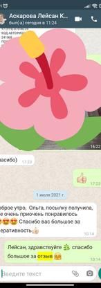 WhatsApp Image 2021-07-18 at 12.46.40.jpeg