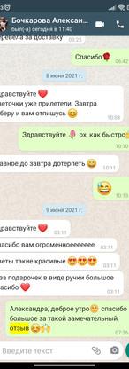 WhatsApp Image 2021-07-18 at 12.43.22.jpeg