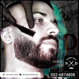 nd barbershop 3.jpg