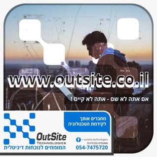 outsite 2.jpg