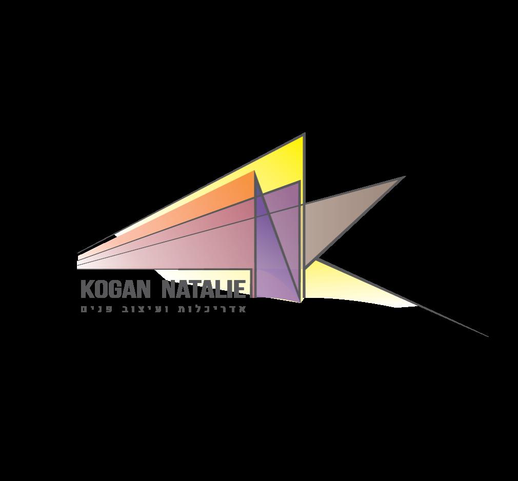 לוגו לאדריכלית נטלי קוגן