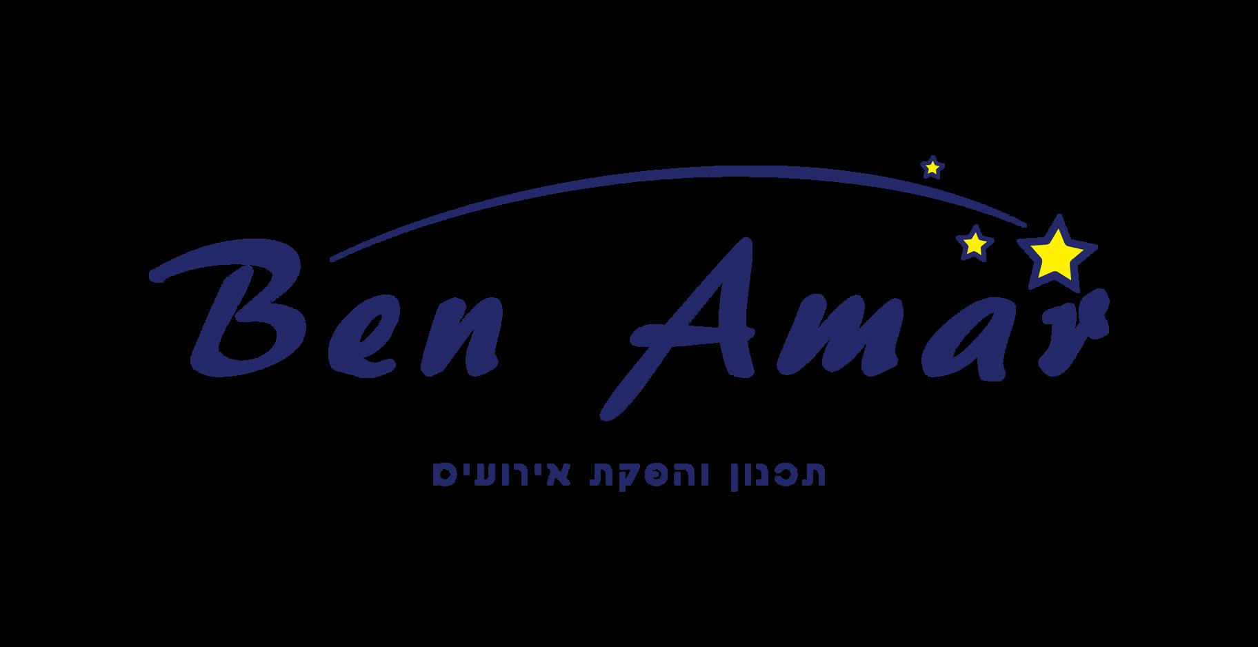 לוגו בן עמר