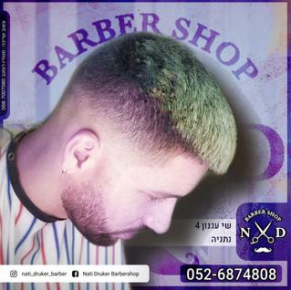 nd barbershop 2.jpg